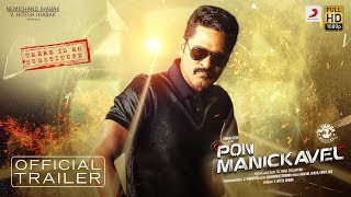 Pon Manickavel - Official Trailer