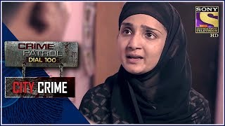 City Crime | Crime Patrol | बदनाम | Thane