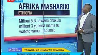 Afrika Mashariki : Tanzania imetahadharishwa dhidi ya kusafirisha chakula nje ya nchi (Sehemu ya 2)