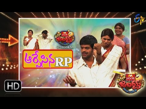 Extra Jabardasth | 2nd December 2016| Full Episode | ETV Telugu