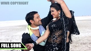 Full Song Raja Jaan Mare Dinesh Lal Yadav Aamrapali Dubey