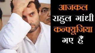 बुरे फंसे राहुल गांधी, कहीं MP हाथ से निकल ना जाए