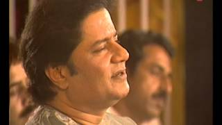 Kashinath Hai Vishweshar Shiv Bhajan By Anup Jalota [Full