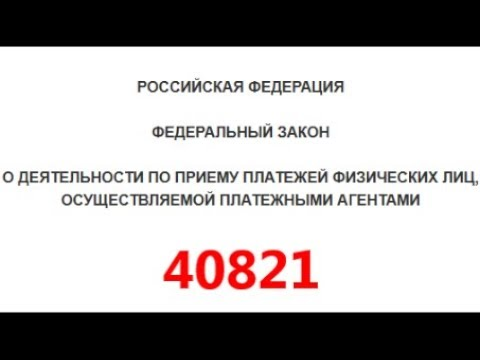 Кредит лайс брокерская компания