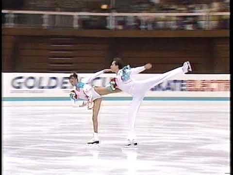 Чемпіонат світу серед юніорів 1991