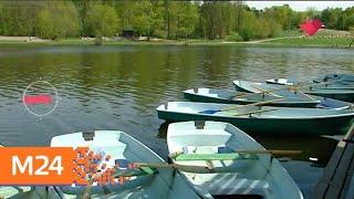 Прокат лодок в парке царицыно