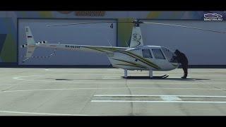 Davidich Fly #1(Первый полёт)