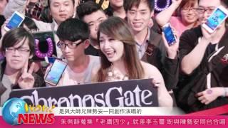 20160131 朱俐靜蒐集『老鷹四少』就差李玉璽 盼與陳勢安同台合唱