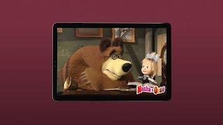 Masha e Orso in esclusiva su Galaxy Tab – Spot TV