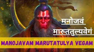 most powerful mantra of lord hanuman - Video hài mới full hd