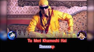 Bhool Bhulaiyaa Title Song Karaoke | Niraj   - YouTube