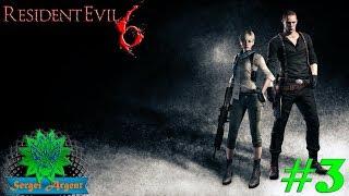 Resident Evil 6 - Кампания Джейка на кошмарной сложности. Глава 5. #3