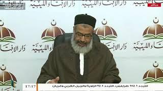 الإسلام والحياة | 22 - 02 - 2020