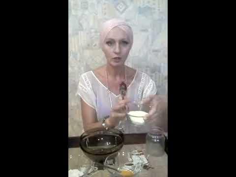 Pharmacos аптечная косметика отбеливающий крем