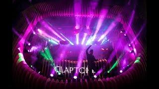 Tomorrowland Belgium 2017 | Claptone