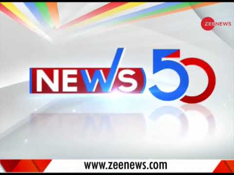 News 50: Students protest in Bihar's Ara train station