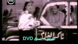 تحميل اغاني عبد العزيز محمود - يا تاكسي الغرام MP3