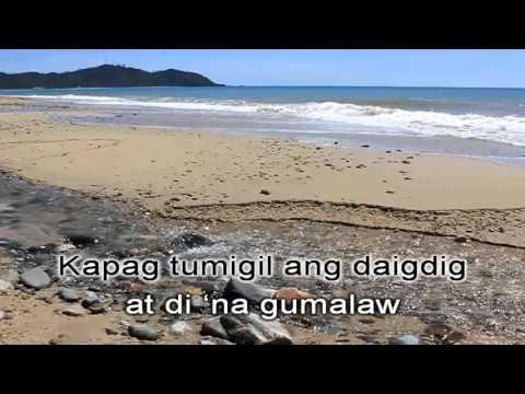 Ngayon At Kailanman - Basil Valdez (KARAOKE) HD