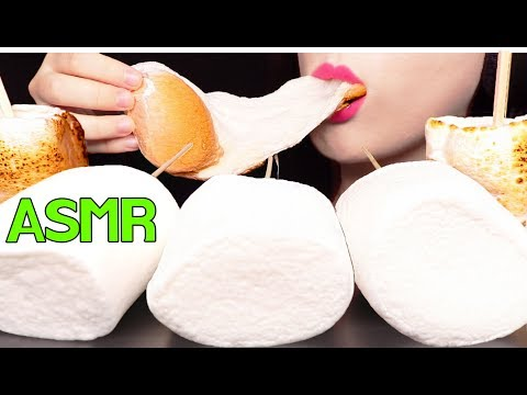 ASMR GIANT ROASTED MARSHMALLOWS *GOOEY 대왕 마쉬멜로우 먹방 (EATING SOUNDS) NO TALKING MUKBANG