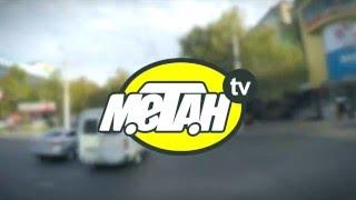 Городской информационнальный канал МЕТАН ТВ