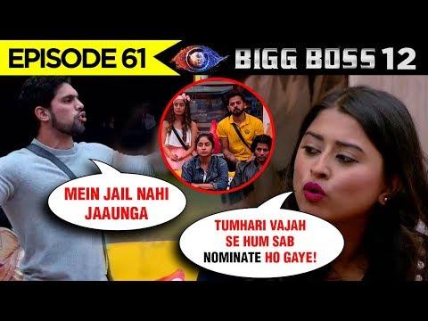 Bigg Boss NOMINATES Housemates Because Of Shivashi