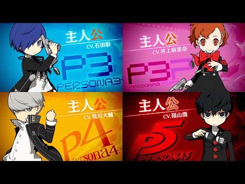 All Team Introduction Scenes [English Sub]   Persona Q2: New Cinema