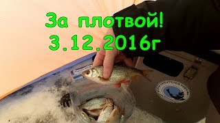 6 карьер уфа рыбалка как проехать