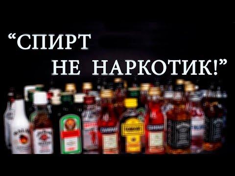 Можно ли резко бросить пить лористу