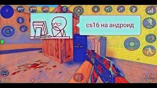 К с 1.6 на android