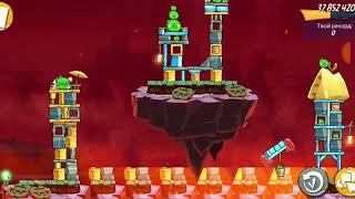 Angry Birds 2 (STELLA) Clan Vs Clan (CvC) битва кланов (Clan Battle) 26.05.2019