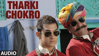 OFFICIAL: 'Tharki Chokro' - Full Audio Song - PK