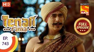 Tenali Rama - Ep 743  - Full Episode - 20th August 2020