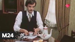 """""""Звезды советского экрана"""": Георгий Тараторкин - Москва 24"""