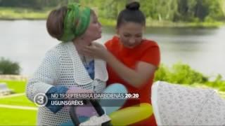"""Seriāla """"UgunsGrēks"""" 16.sezonas reklāma"""