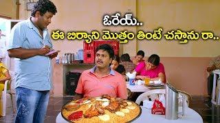 Sapthagiri Ultimate Comedy Scene | Ketugadu Telugu Movie Comedy | Volga Videos