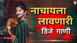 नाचायला लावणारी डिजे गाणी | नॉनस्टॉप हिंदी मराठी डिजे ∣ Nonstop Marathi Vs Hindi Dj Song |Dj Marathi