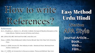 How to write References? | Thesis Writing | Research Paper | Easy Lecture in Hindi / Urdu