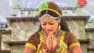 Dil Jab Jab Tumko Pukare || Superhit Ram Ji Bhajan || Nilima & Simrat #Ambeybhakti - Download this Video in MP3, M4A, WEBM, MP4, 3GP