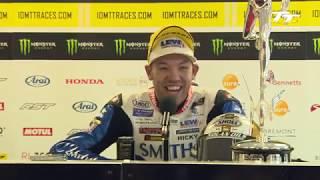 2019 RST Superbike TT Race - Press Conference   TT Races Official