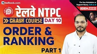 Order and Ranking Reasoning Tricks in Hindi for RRB NTPC 2019   Crash Course Day 10 for NTPC
