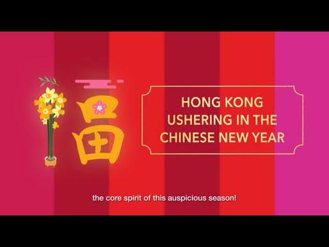 Hong Kong Ushering in the Chinese New Year