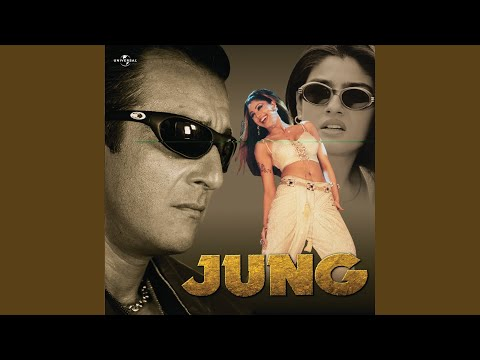 Aaila Re (Jung / Soundtrack Version)