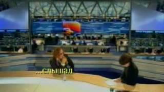 Микки Рурк, Позор Первого канала (Микки Рурк vs девушка Юля)