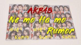 "[UNBOXING] AKB48 ""Ne mo Ha mo Rumor"""