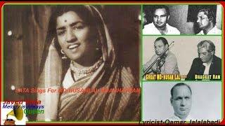 LATA JI-Film-GAUNA-{1950}-Agar Dil Kisi Par Lutaya Na Hota