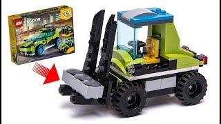 LEGO Rally Car 31074 alternative model building tutorial