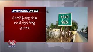 Road Accident In Sangareddy District | RTC Bus Hits Car | V6 News