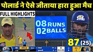 IPL 2021:MI VS CSK 27TH IPL MATCH HIGHLIGHTS, MUMBAI VS CHENNAI FULL HIGHLIGHTS,MI VS CSK 2021