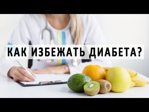 Грецкие перегородки на воде от сахарного диабета
