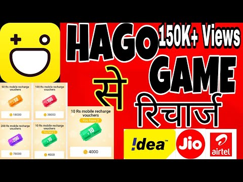 🥇 gat free mobaile recharge free mein online se mobile charge kaise